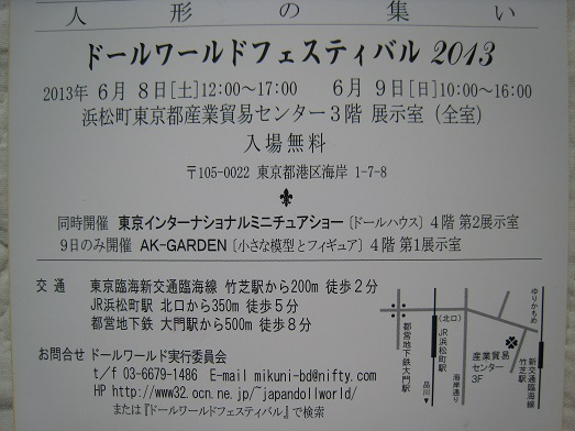 Img_95012