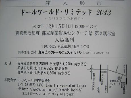 Img_01812