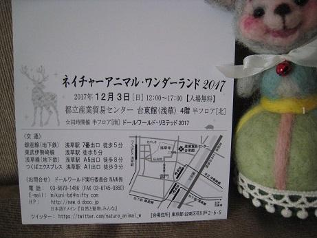 Img_39402